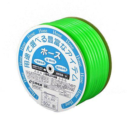 【送料無料】三洋化成 竹美人耐圧ホース グリーン 内径15mm×外径20mm×50m TA-1520D 50G