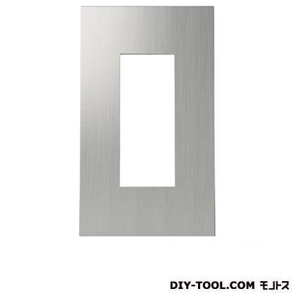 クールメタルシリーズスイッチ・コンセントプレート ヘアライン仕上  PXP-ES01-HL