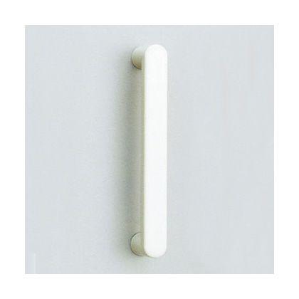ハンドル548型 ホワイト  548-17-128-99