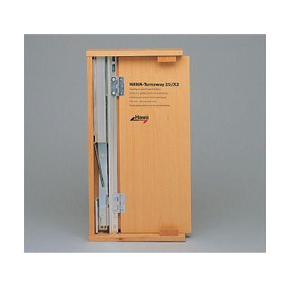 垂直収納扉金物ターナウェイ25/×2   10687