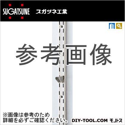 ステンレス鋼製棚柱 ヘアーライン  SPHL-1820