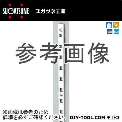 アルミ製棚柱 シルバー  AP-DM2600