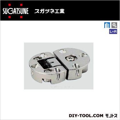スガツネ(LAMP) ドロップ丁番 ニッケルめっき SDH-001