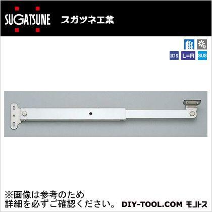 ステンレス鋼製重量用フラップステー   LB-200A