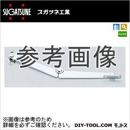 スガツネ(LAMP) 前蓋用ステー S-24L 【在庫限り特価】