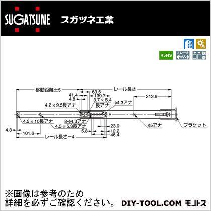 スライドレール   3508-12