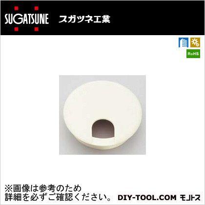 配線孔キャップ クリーム  S60CM