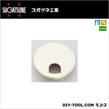 配線孔キャップ クリーム  S76CM