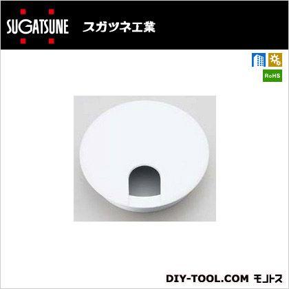 配線孔キャップ ホワイト  S89W
