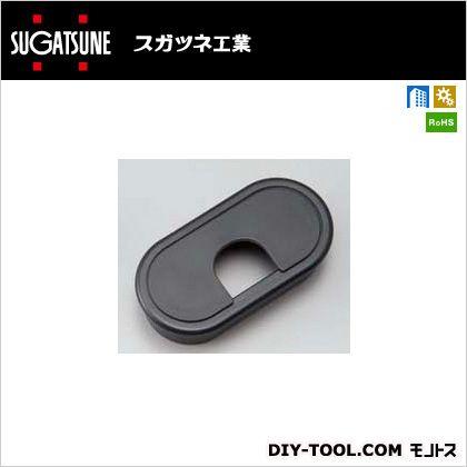 配線孔キャップ ブラック  LN72S-BL