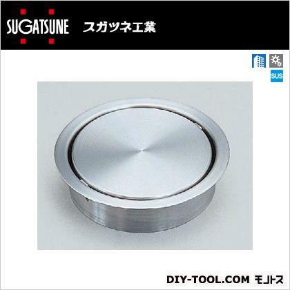 ステンレス鋼製屑入投入口フタ付 ヘアーライン  AD-DH015