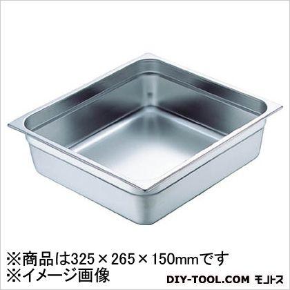【送料無料】スギコ 18−8スーパーデラックスパン1/2サイズ325×265×150 324 x 264 x 151 mm SH-1526SW
