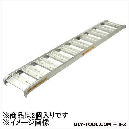 【送料無料】昭和 SHA型アルミブリッジ 300 x 1950 x 150 mm SHA-190-25-0.5 2個