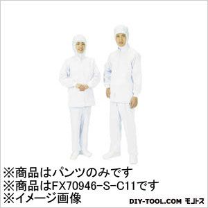 サンエス 男性用パンツ(常温タイプ)Sホワイト S FX70946-S-C11