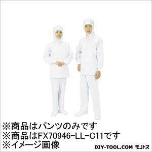 サンエス 男性用パンツ(常温タイプ)LLホワイト LL FX70946-LL-C11
