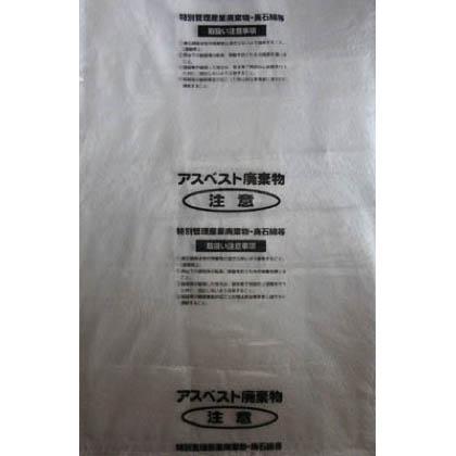 【送料無料】Shimazu 回収袋透明に印刷大(V)(1Pk(袋)=25枚入) 870 x 40 x 330 mm M-1 25枚