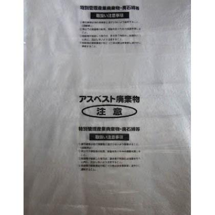 【送料無料】Shimazu 回収袋透明に印刷小(V)(1Pk(袋)=100枚入) 490 x 60 x 330 mm M-3 100枚