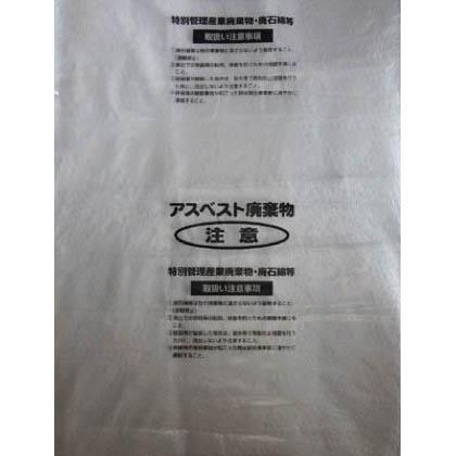 【送料無料】Shimazu 回収袋透明に印刷中(V)(1Pk(袋)=50枚入) 680 x 450 x 70 mm M-2 50枚