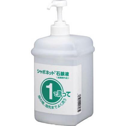 石鹸容器1・2セットボトル石鹸液用1L   21793