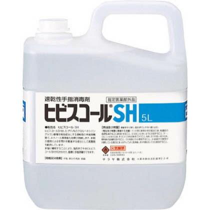 速乾性手指消毒剤ヒビスコールSH5L   42308
