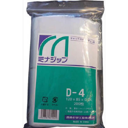 チャック付ポリエチレン袋「ジップ」D-4(200枚入)   MZD-4 200 枚