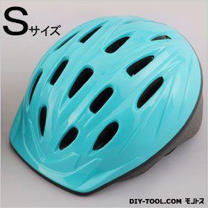 子供用・幼児用ヘルメット 水色 S 540