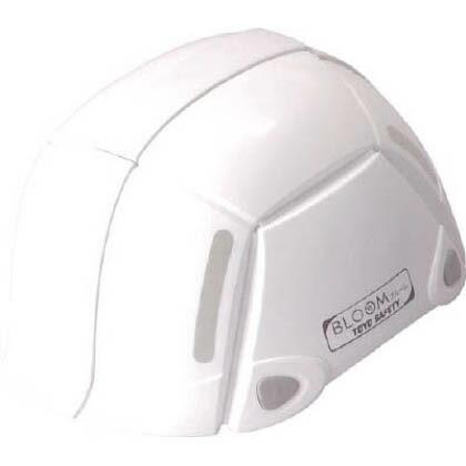 防災用折りたたみヘルメットBLOOMホワイト   NO100-WH