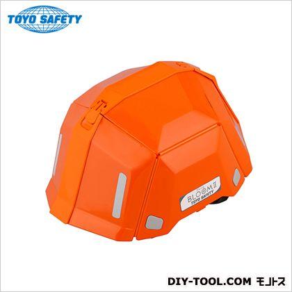 折りたたみヘルメットブルームII オレンジ 52~61cm No.101