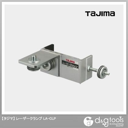 TJMデザイン(タジマ) レーザークランプ LA-CLP