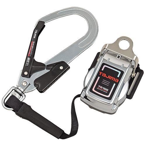 【送料無料】TJMデザイン(タジマ) 安全帯TR150L2セット   TR150L2-WBCL  安全帯安全帯・作業ベルト