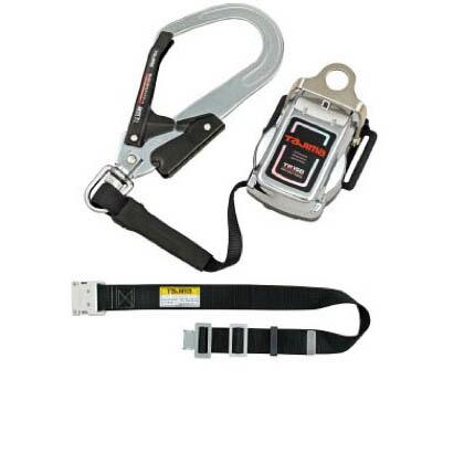 縦型リール式安全帯ワンタッチベルトセットMR150シリーズL2フック クローム ランヤード有効長さ:1500mm TR150L2-WB  丁