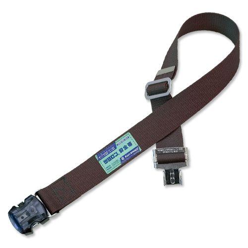 安全帯用胴ベルト   UB-LOTN-BRA-BP