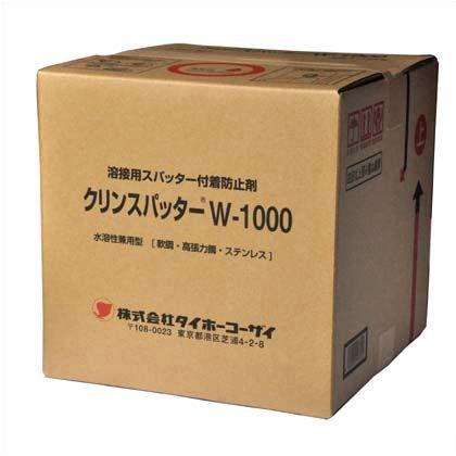 クリンスパッター   W-1000