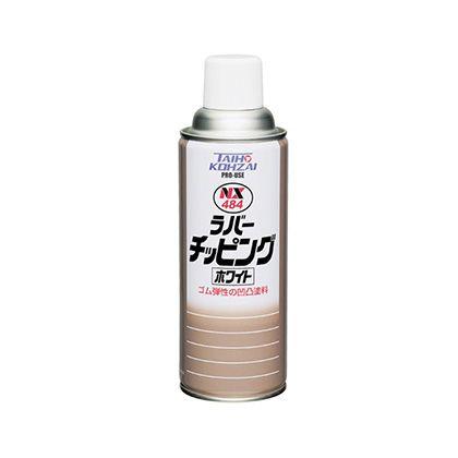 タイホーコーザイ ラバーテッピングホワイト NX484