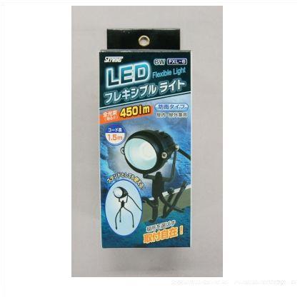 LEDフレキシブルライト6WFXL-6   4149058