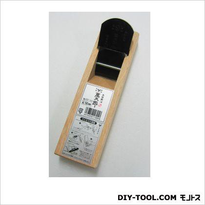 萬太郎 鉋50mm