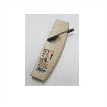 豆クシ鉋18mm