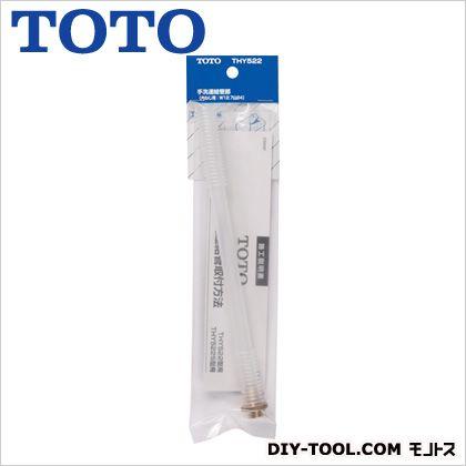 ロータンク手洗金具用連結管   THY522
