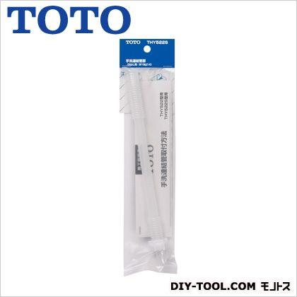 ロータンク手洗金具用連結管   THY522S