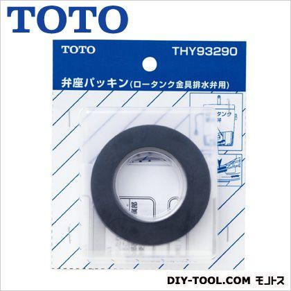 便座パッキン(ロータンク金具排水弁用)   THY93290