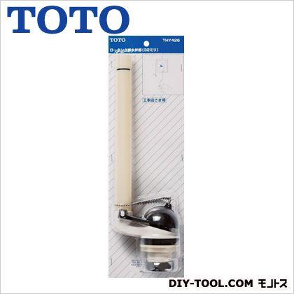 ロータンク用排水弁部32   THY426