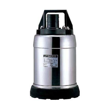 耐食用ステンレス製水中ハイスピンポンプ(低水位排水仕様) SQR型(水中ポンプ)   50SQR2.4S-61