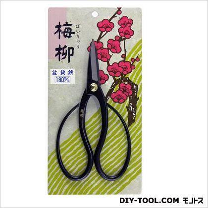 梅柳 盆栽鋏 180mm