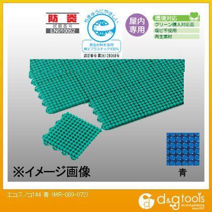 エコスノコ144青   MR-089-072-3