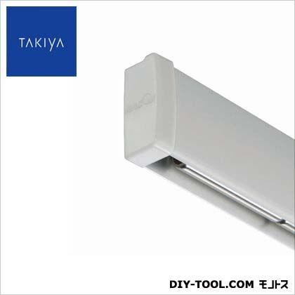 TAKIYA ポスター印刷物用ホルダーレールクラスールL1800 ホワイト 180×3×1.45cm PH-2