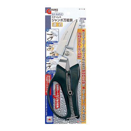 ステンレスジャンボ万能鋏直刃  H285×W103×D23(mm)