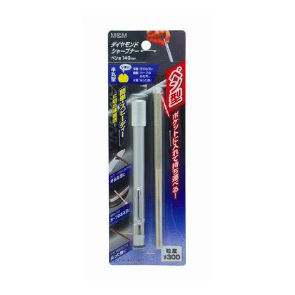 ダイヤモンドシャープナーペン型140mm  H196×W66×D14(mm)