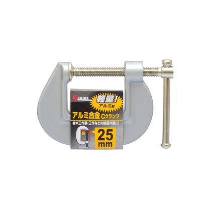 アルミ合金Cクランプ 25mm  H50×W80×D10(mm)
