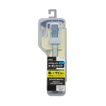 カーボンファイバー デジタルノギス 100mm  H210×W70×D20(mm)