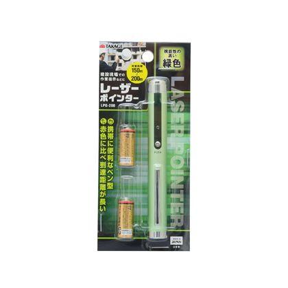 レーザーポインター  H162×W74×D20(mm) LPG-200